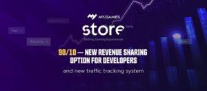 my.games store gamenerd